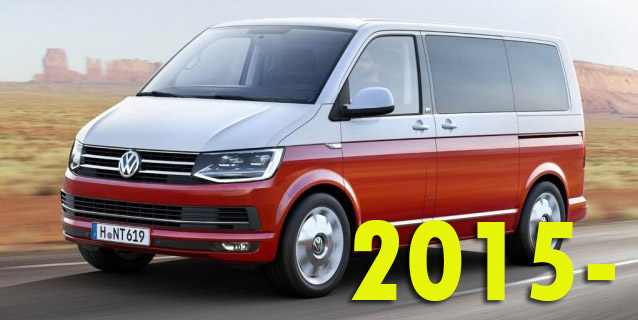 Фаркопы для Volkswagen Caravelle 2015-