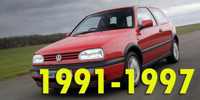 Фаркопы для Volkswagen Golf 1991-1997