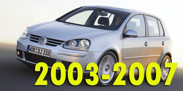 Фаркопы для Volkswagen Golf 2003-2007
