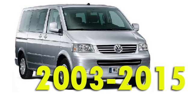 Фаркопы для Volkswagen Multivan 2003-2015