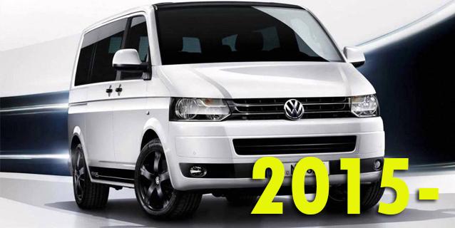 Фаркопы для Volkswagen Multivan 2015-