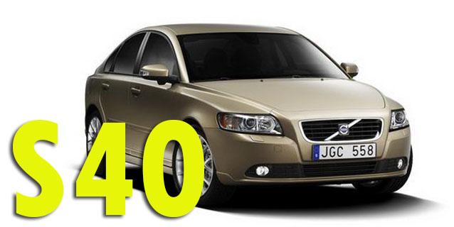 Фаркопы для Volvo S40