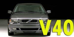 Фаркопы для Volvo V40