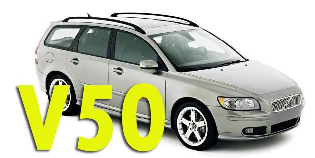 Фаркопы для Volvo V50