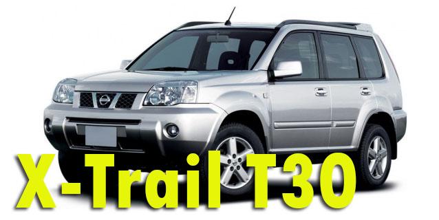 Защита картера двигателя для X-Trail T30 2001-2007