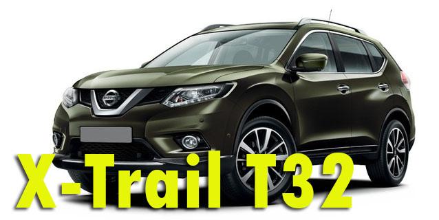 Защита картера двигателя для X-Trail T32 2014-