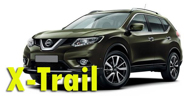 Фаркопы для Nissan X-Trail