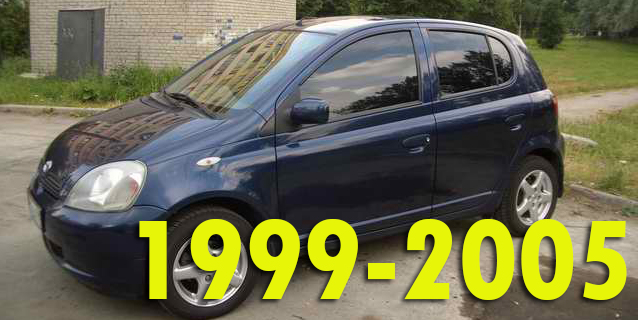 Фаркопы для Toyota Yaris 1999-2005
