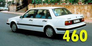 Багажники на крышу - Volvo 460
