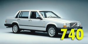 Багажники на крышу - Volvo 745