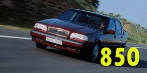 Багажники на крышу - Volvo 850