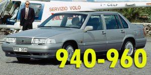 Багажники на крышу - Volvo 960