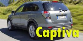 Защита картера двигателя для Chevrolet Captiva