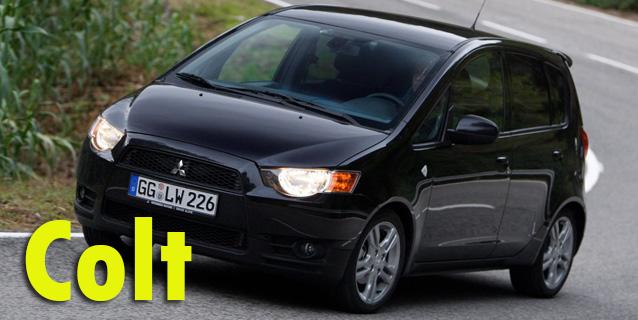 Защита картера двигателя для Mitsubishi Colt