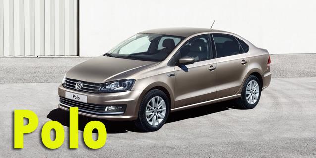 Фаркопы для Volkswagen Polo