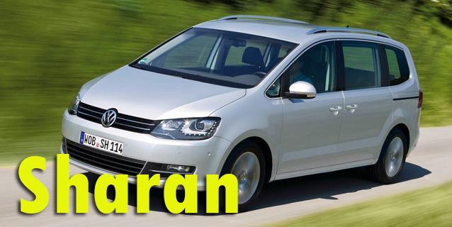 Фаркопы для Volkswagen Sharan