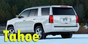 Защита картера двигателя для Chevrolet Tahoe