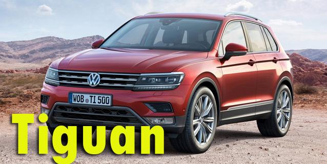 Фаркопы для Volkswagen Tiguan