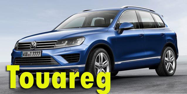 Фаркопы для Volkswagen Touareg