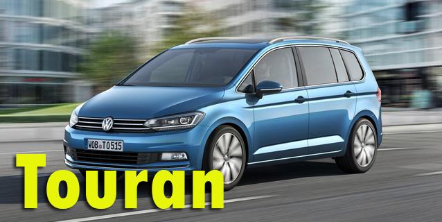 Фаркопы для Volkswagen Touran