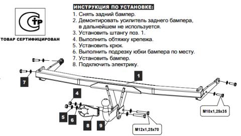 26.3136.12 для AUDI A3 2012