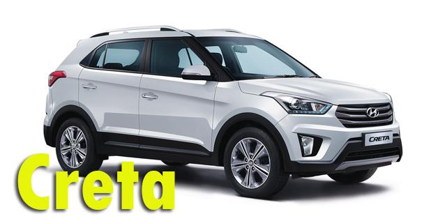 Фаркопы для Hyundai Creta
