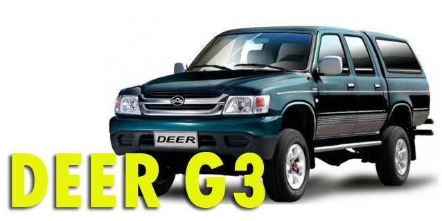 Защита картера двигателя для Great Wall DEER G3