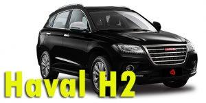 Фаркопы для Haval H2