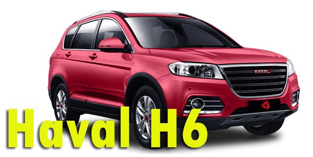 Фаркопы для Haval HAVAL H6