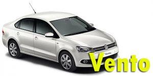 Фаркопы для Volkswagen Vento