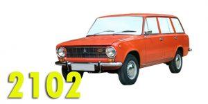 Багажники на крышу - Lada 2102