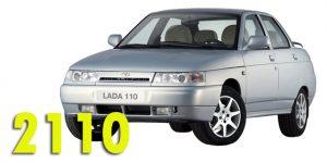 Багажники на крышу - Lada 2110