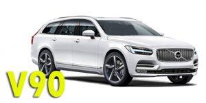 Багажники на крышу - Volvo V90
