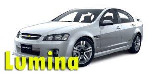 Защита картера двигателя для Chevrolet Lumina