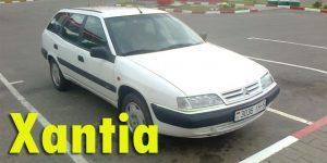 Защита картера двигателя для Citroen Xantia