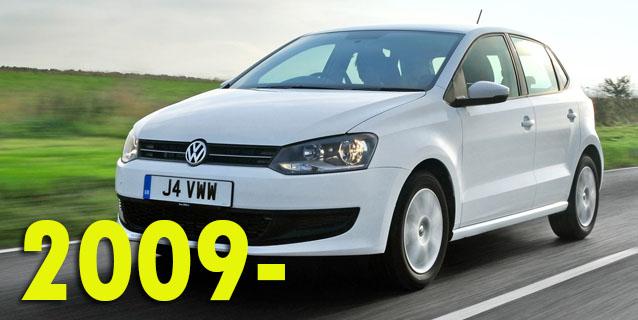 Фаркопы для Volkswagen Polo 2009-