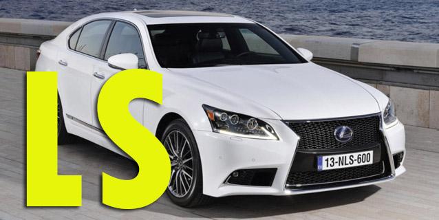 Защита картера двигателя для Lexus LS