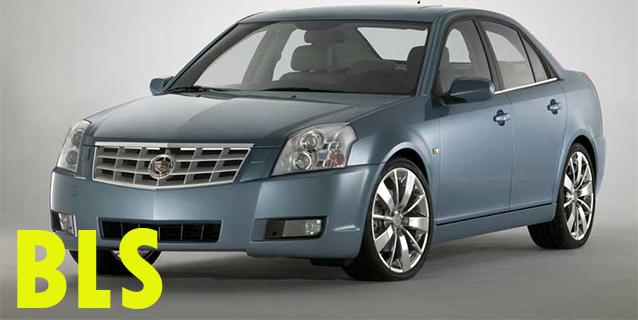 Защита картера двигателя для Cadillac BLS