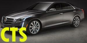Защита картера двигателя для Cadillac CTS