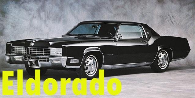 Защита картера двигателя для Cadillac Eldorado