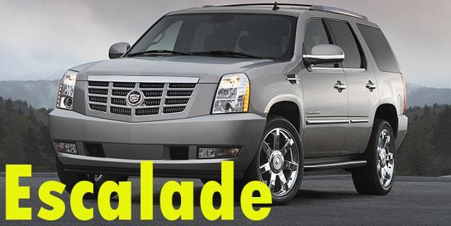 Защита картера двигателя для Cadillac Escalade