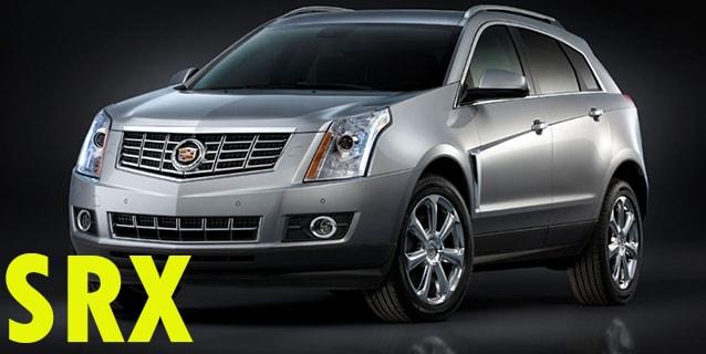 Защита картера двигателя для Cadillac SRX