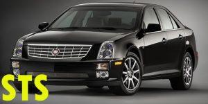Защита картера двигателя для Cadillac STS