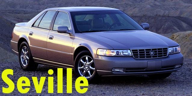 Защита картера двигателя для Cadillac Seville