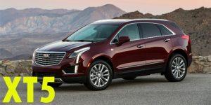 Защита картера двигателя для Cadillac XT5