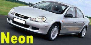 Защита картера двигателя для Chrysler Neon