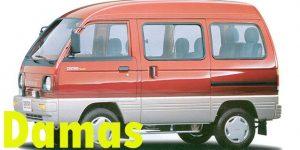 Защита картера двигателя для Daewoo Dаmas