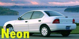 Защита картера двигателя для Dodge Neon