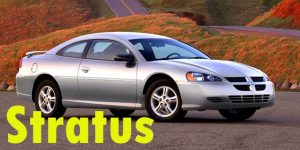Защита картера двигателя для Dodge Stratus