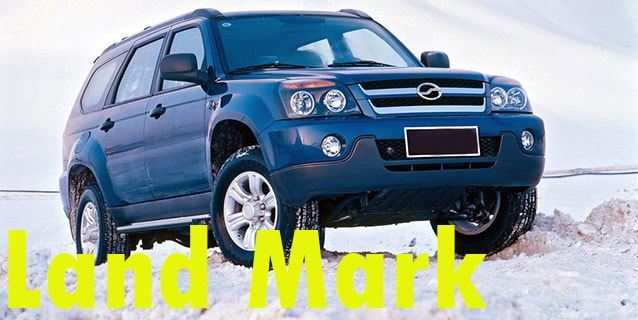 Защита картера двигателя для FAW Land Mark